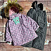 Зимние костюмы и комбинезоны