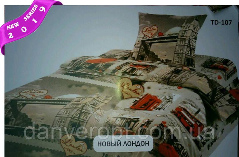 Постельное белье полуторное LONDON хлопок размер 145*215, купить оптом со склада 7км Одесса