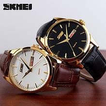Классические часы Skmei