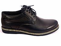 Rosso Avangard BS Winterprince Street большие полуботинки мужские кожаные черные 50 размер, фото 1