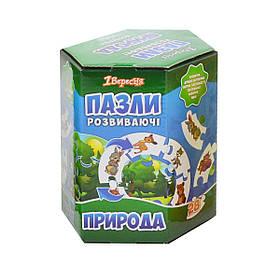 """Пазл круговой """"Природа"""""""