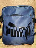 Сумка планшет на плечо PUMA Оксфорд ткань сумка для через плечо только ОПТ, фото 2