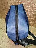 Сумка планшет на плечо PUMA Оксфорд ткань сумка для через плечо только ОПТ, фото 3