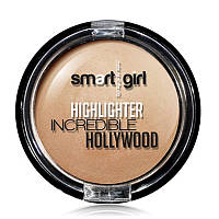 ✅Хайлайтер Smart Girl INCREDIBLE HOLLYWOO тон 1