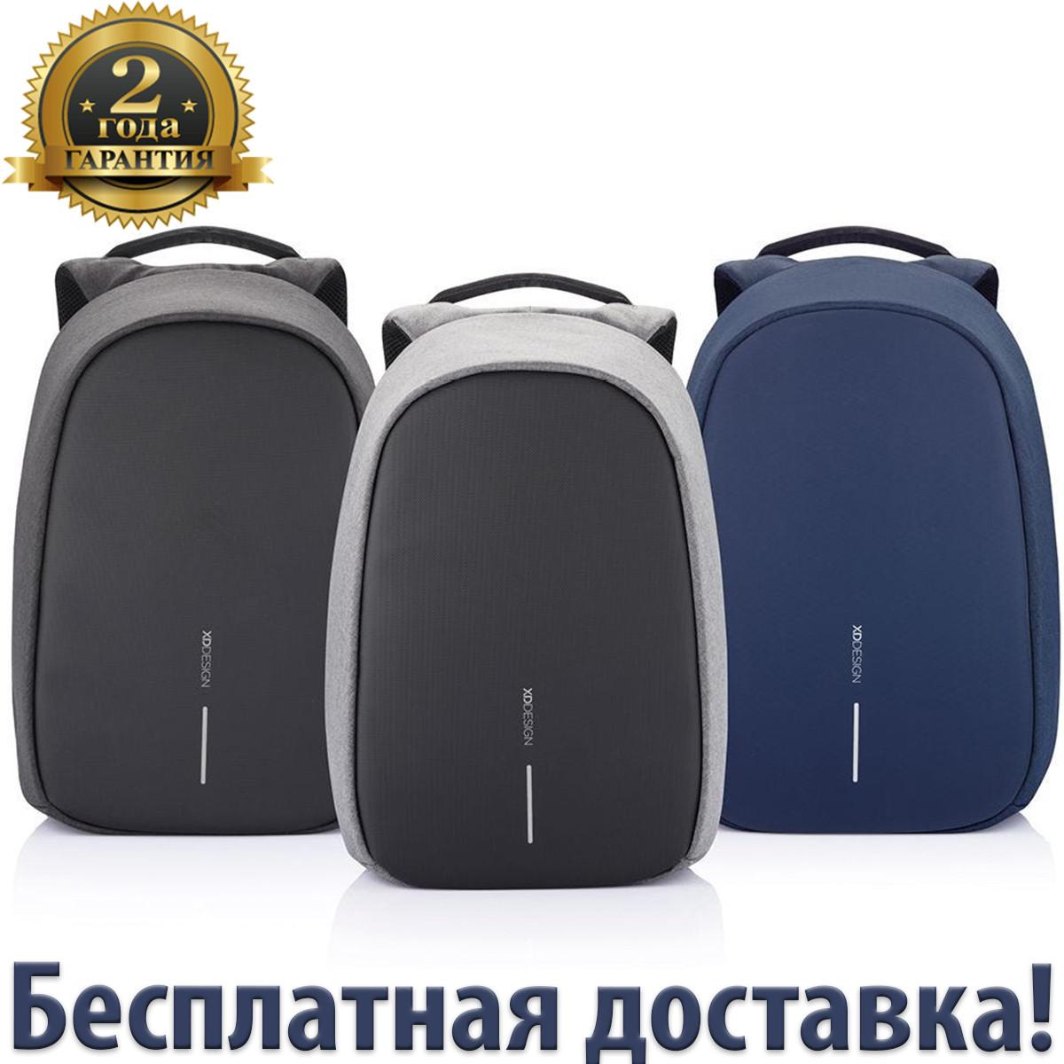 """Рюкзак антивор XD Design Bobby Pro Anti-Theft backpack 15,6"""""""