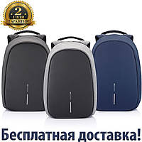 Рюкзак антивор XD Design Bobby Pro Anti-Theft backpack 15,6""