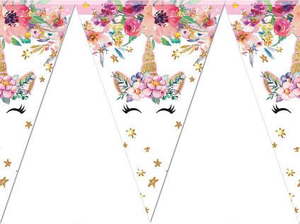 Бумажные флажки гирлянды Единорог цветы