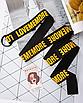 Длинный женский пояс черный  ремень с надписью lovememore ретро винтажный в стиле 90-х, фото 5