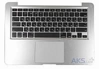Клавиатура для ноутбука  Apple MacBook Pro (A1278) 2011 Silver с топ-панель, RU (горизонтальный энтер)