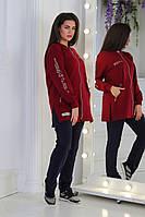 Женский костюм больших размеров «Лики» (С 48 по 62   Бордовый, оливковый, фиолетовый)
