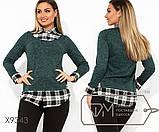Кофта из ткани ангора софт с воротником-поло и имитацией нижней рубашки из французского трикотажа, 3 цвета, фото 2