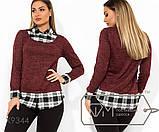 Кофта из ткани ангора софт с воротником-поло и имитацией нижней рубашки из французского трикотажа, 3 цвета, фото 3