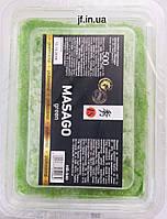 Икра тобико зелёная (tobikko), 0,5кг