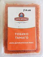 Икра Тобико Тамаго оранжевая, 0,5 кг