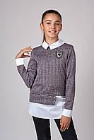 Серый  свитер  обманка для девочки 158р
