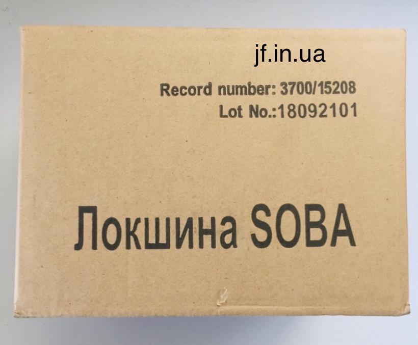 Гречневая лапша Соба (Soba) 4,54 кг/уп.