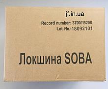 Гречана локшина Соба (Soba) 4,54 кг/уп.