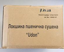 Лапша пшеничная Удон  (Udon) 4,54 кг