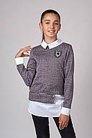 Серый  свитер  обманка для девочки (128-164р)