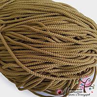 Полиэфирный шнур для вязания, 4 мм, т. беж