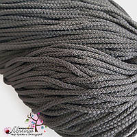 Полиэфирный шнур для вязания, 4 мм, т. серый