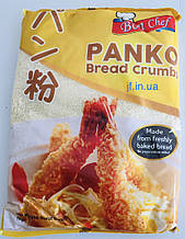 Панірувальні сухарі Panko, 1 кг