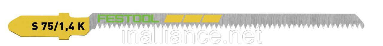 Пильное полотно для лобзика S 75/1,4 K/5 Festool 204267