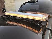 Световая панель LED72-98см. оранжевого(жёлтого) цвета. https://gv-auto.com.ua