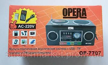 Портативная колонка  Opera OP-7707, MP3 SD USB FM, фото 2