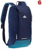 Рюкзак Quechua Arpenaz 10 L  (№ 6)