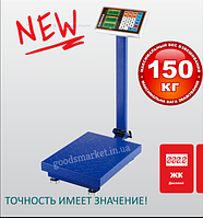 Весы торговые GRUNHELM GSC-150