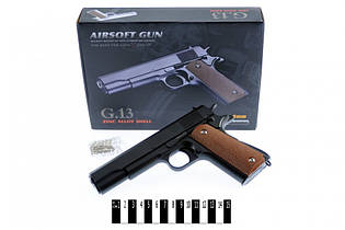 Пистолет G.13 страйкбольный, пластиковые пули