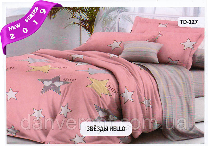 Постельное белье двуспальное HELLO STARS хлопок ,размер 175*215, купить оптом со склада 7км Одесса