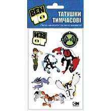 """Наклейки-татуировки """"Бен 10"""""""