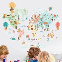 """Наклейка на стенув детский сад, в детскую, в школу """"карта мира: флора и фауна, мир зверей"""" 107см*77см"""