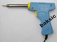 Паяльник пистолет ускоренного нагрева,30-100(70)Вт, фото 1