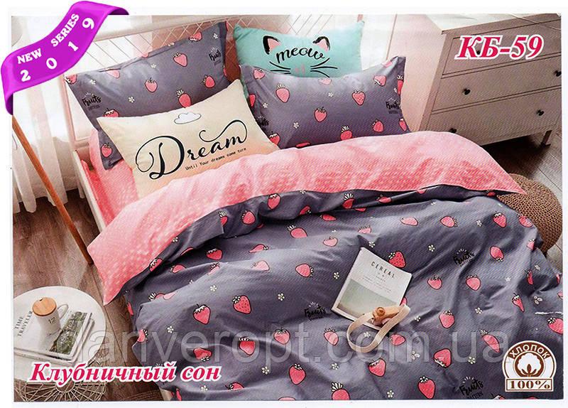 Постельное белье двуспальное FRUIT DREAM  хлопок ,размер 175*215, купить оптом со склада 7км Одесса