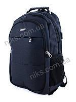 Рюкзак спортивный городской c USB Superbag, черный, фото 1