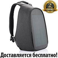 Рюкзак с солнечной батареей XD Design Bobby Tech Anti-Theft backpack