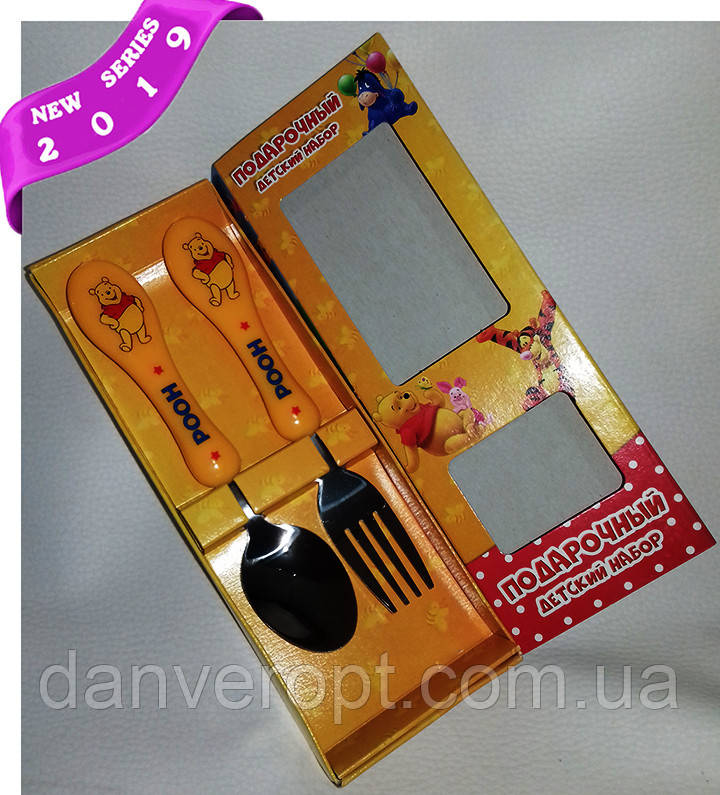 Столовый набор WINNIE POOH подарочный детский, купить оптом со склада 7км Одесса