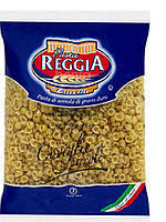 Ракушки мелкие Reggia макаронные изделия Coviglie Piccole Италия 500г