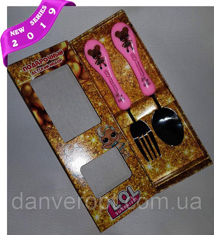 Столовый набор L.O.L. DOLLY подарочный детский, купить оптом со склада 7км Одесса