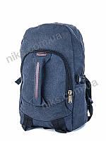 Рюкзак туристический спортивный 50*30 Superbag , фото 1