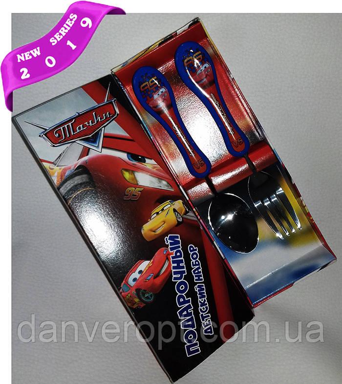 Столовый набор McQUEEN подарочный детский пластиковый, купить оптом со склада 7км Одесса