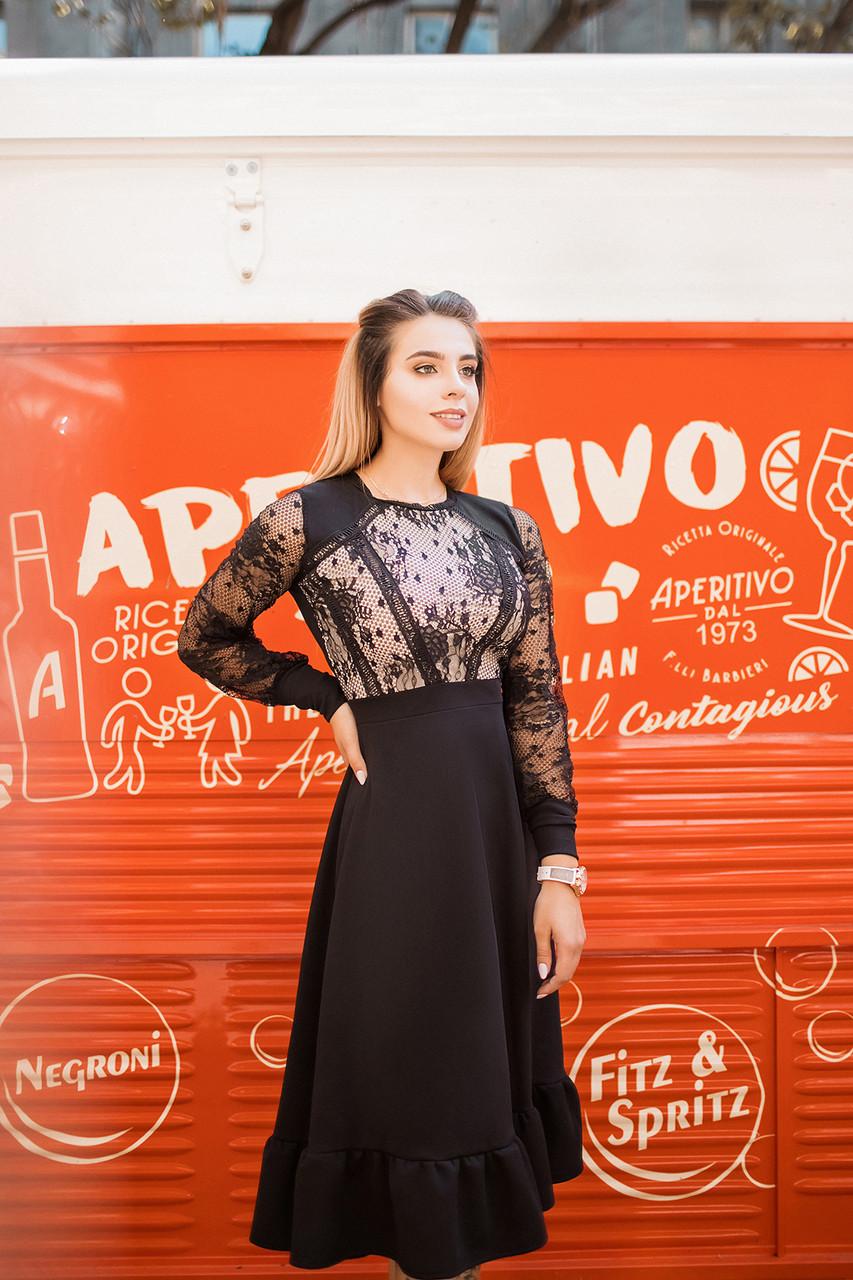 Коктейльное платье 5039