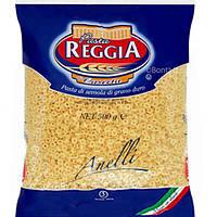 Макаронные изделия Pasta Reggia Anelli (кольца) Италия 500г