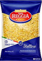 Макаронные изделия Pasta Reggia  Stelline (Звездочки) Италия 500г