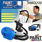 Универсальный краскопульт пульверизатор Paint Zoom Пейнт Зум бытовой пневматический распылитель краски покраск, фото 2