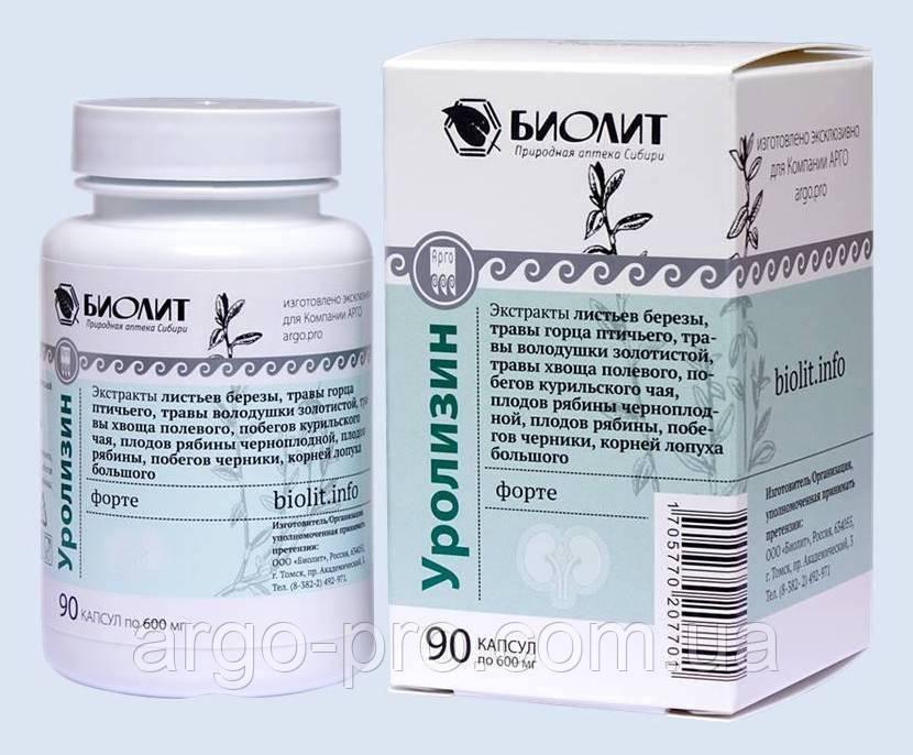 Уролизин Форте (лучшее натуральное средство для почек, снимает воспаление, выводи камни, песок, желчегонное)