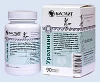 Уролизин Форте (лучшее натуральное средство для почек, снимает воспаление, выводи камни, песок, желчегонное), фото 1